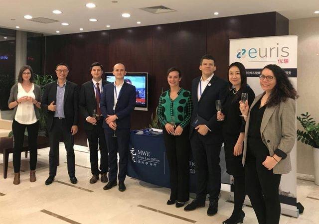 euris event team