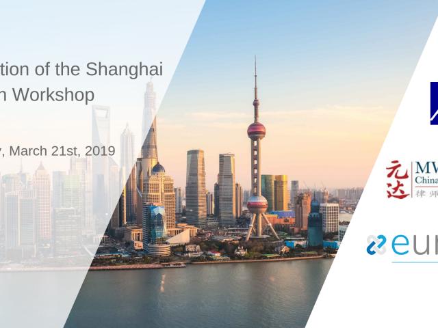 Shanghai Ehealth Event