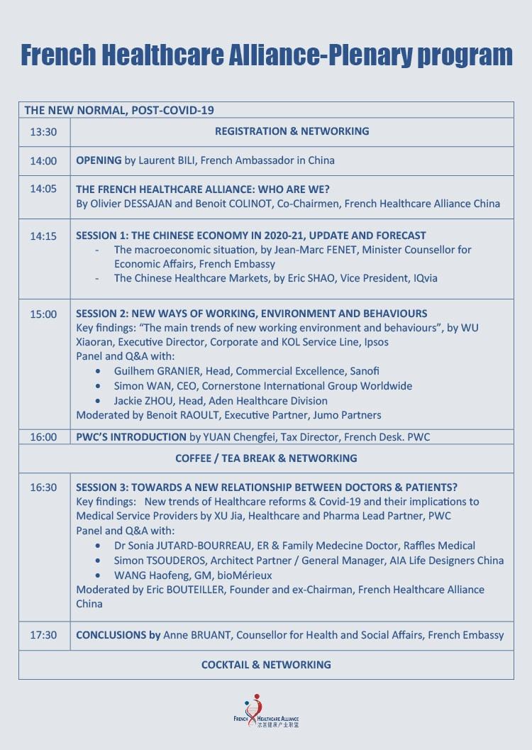 FHA china 2 plenary meeting - back page