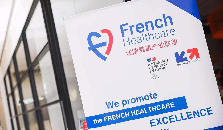 Pleniere French Healthcare-Alliance Shanghai 1