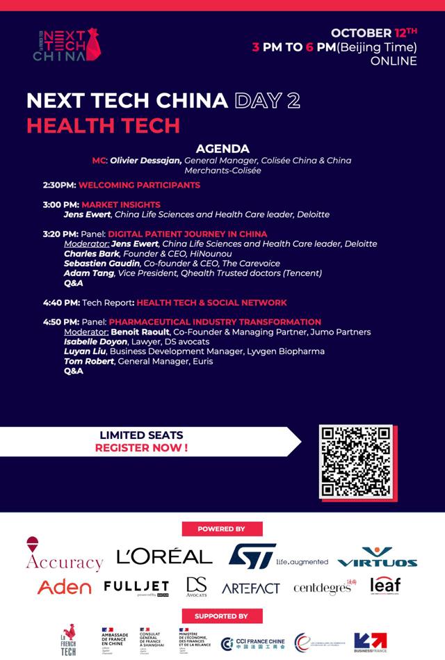 Flyer Next Tech China