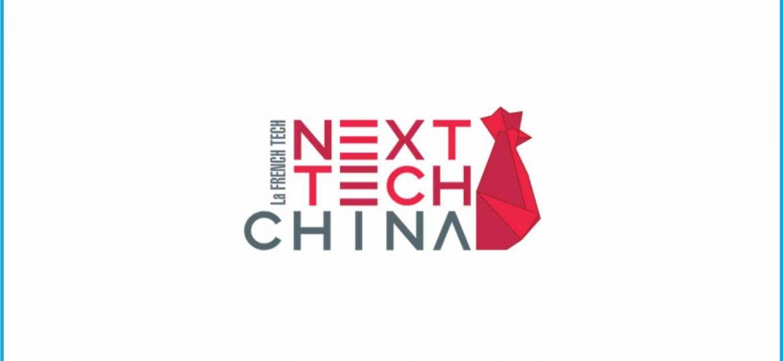 Vignette Next Tech China